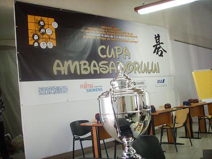 cupa-ambasadorului.jpg